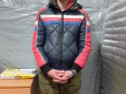 На Донбасі затримано бойовика-наркомана