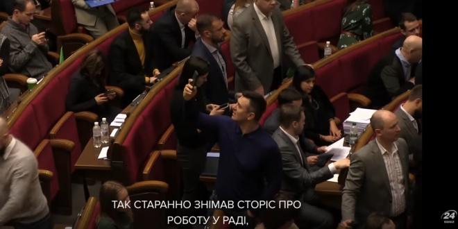Нардеп Тищенко пропустив голосування: знімав сторіс для Instagram - фото