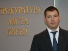 Суд поновив люстрованого прокурора Києва Юлдашева