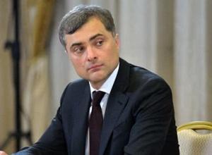 """Сурков про Україну: """"Сумбур замість держави"""" - фото"""