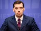 Україна посилює контроль на кордонах через коронавірус