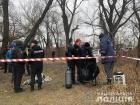 В Києві з Дніпра виловили пакет із жахливою знахідкою