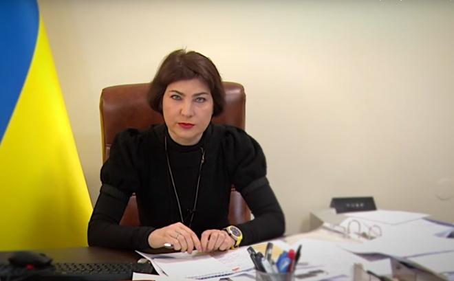Венедіктова виступає за скасування амністії для активістів Майдану - фото