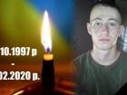 Загиблий внаслідок російської атаки – Максим Хітайлов з Полтавщини