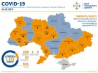 156 випадків COVID-19 в Україні