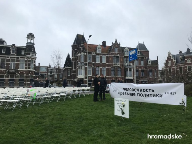 Біля російського посольства в Гаазі встановили 298 стільців - фото