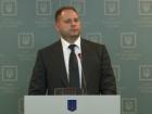 Єрмак не зміг відповісти, як відбиратимуться представники окупованого Донбасу до «консультативної ради»