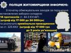 Хворий на коронівірус перевозив людей до Австрії і назад в Україну
