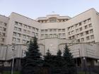 КСУ визнав неконституційною низку положень «судової реформи Зеленського»
