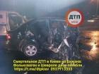 На Бажана інкасаторська автівка зіткнулася з легковиком, є загиблі