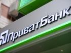 Приватбанк припинив продаж готівкової валюти