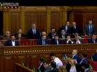 Проголосовано за «новий» склад Кабінету міністрів України