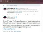 Указ Путіна щодо землі в окупованому Криму – це новий привід для санкцій