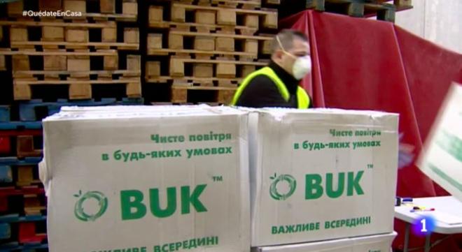 В Іспанію прибули маски з України. Доповнено - фото