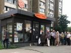 В Києві обмежать одночасне відвідування аптек і магазинів