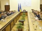 В Києві та двох областях введено режим надзвичайної ситуації