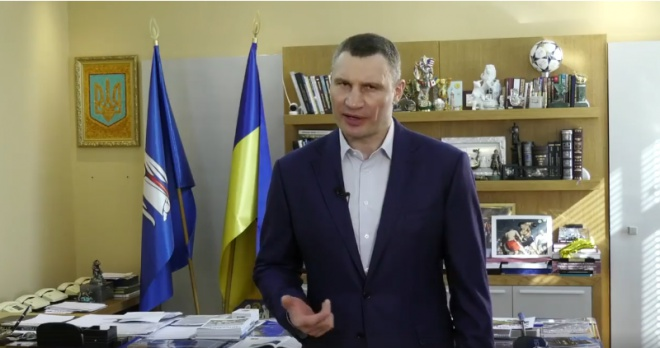 В Києві вводять обмеження через коронавірус - фото