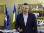В Києві вводять обмеження через коронавірус
