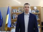 В Києві вводяться додаткові обмеження у зв′язку із коронавірусом