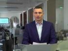 В Києві вже видано 225 тис спецквитків на громадський транспорт