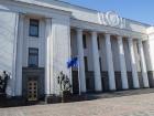 В Раді зареєстрували постанову про відставку Гончарука