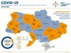В Україні 113 захворювань COVID-19: більше областей