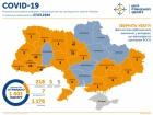 В Україні 218 випадків COVID-19