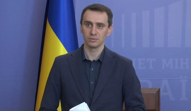 В Україні зафіксовано коронавірус - фото