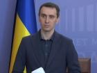 В Україні зафіксовано коронавірус
