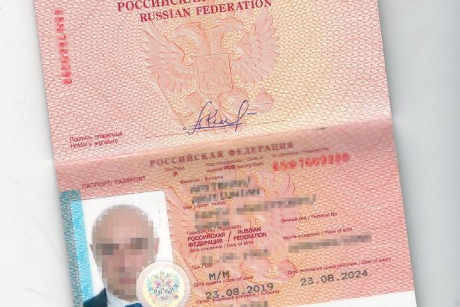 В Україну намагався проїхати член «Єдиної Росії», який має медаль за захоплення Криму - фото