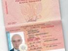 В Україну намагався проїхати член «Єдиної Росії», який має медаль за захоплення Криму