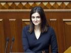 Василевська-Смаглюк зі «СН» подякувала Портнову