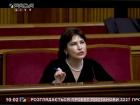 Венедиктова стала генеральним прокурором