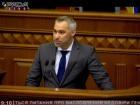 ВР висловила недовіру генпрокуророві Рябошапці