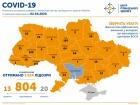 +135 захворілих на COVID-19 в Україні за добу