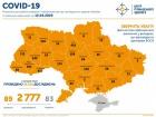 +266 випадків COVID-19 зафіксовано в Україні минулої доби, +10 смертей