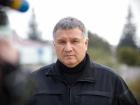 Аваков назвав дві версії виникнення пожеж на Житомирщині