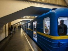 Київський метрополітен: дата запуску підземки не відома