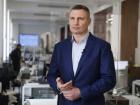 Кличко підтвердив, що лист від власника «Епіцентру» надходив до канцелярії КМДА