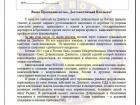 Лише за 2 роки у війні на Донбасі прийняли участь 50 тис росіян, - Миротворець