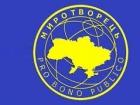 """""""Миротворець"""" вносить до своєї бази московських попів, які сприяють поширенню коронавірусу"""