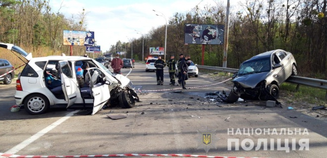 На Київщині водій під «кайфом» скоїв смертельну ДТП - фото