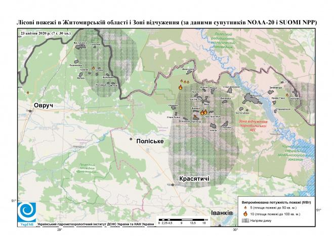 На Житомирщині та в Чорнобильській зоні продовжується гасіння пожеж - фото