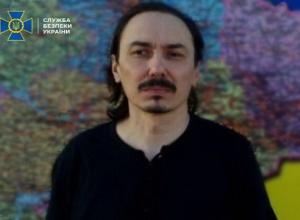 Полковник ЗСУ Без'язиков отримав 13 років ув'язнення - фото