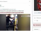 СБУ: в Києві інтернет-агітатори поширювали фейки про COVID-19 за гроші з Росії