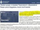 В ДБР просувають ту ж хронологію подій при підпалі офісу ПР, як і захист Януковича, вважає адвокат Закревська