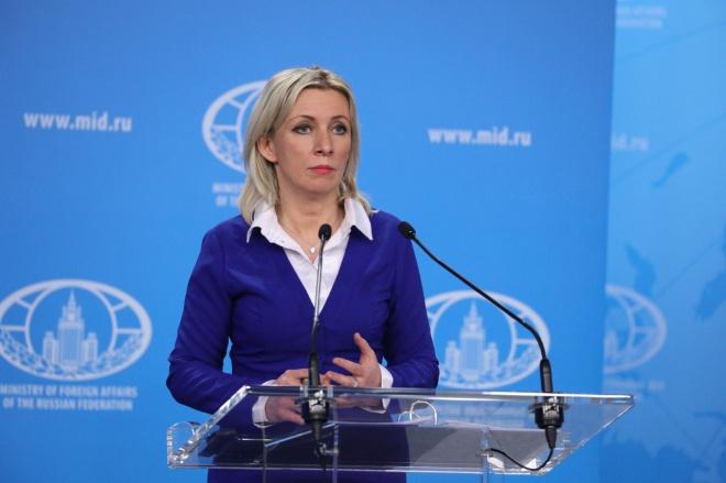 В МЗС РФ обурені планами США протидіяти наркотрафіку - фото