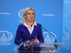 В МЗС РФ обурені планами США протидіяти наркотрафіку