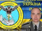 В Росії заявили про затримання в Криму українських шпигунів