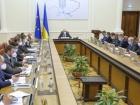 В Україні продовжено карантин до 11 травня